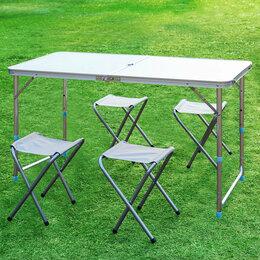 Походная мебель - Стол кемпинговый 4 стула, 0