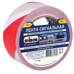 Строительный скотч - Лента сигнальная Unibob, 50мм*150м,…, 0