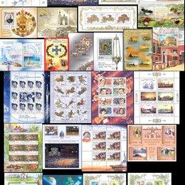 Марки - Марки России. Блоки и малые листы. 1994-2009. (MNH), 0