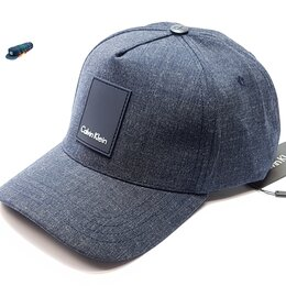 Головные уборы - Бейсболка кепка Calvin Klein (серый), 0