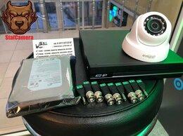 Камеры видеонаблюдения - Камера видеонаблюдения уличная, 0