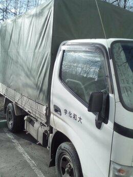 Курьеры и грузоперевозки - грузовое такси, 0