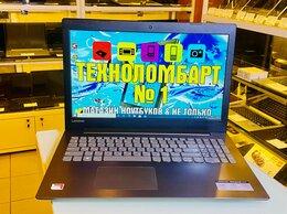 Ноутбуки - Lenovo A6-9225/ DDR4/ SSD и Другие А4 А6 А8 А10, 0