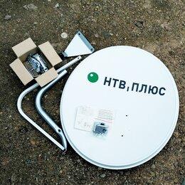 Спутниковое телевидение - Спутниковая антенна НТВ-плюс 60 см, 0