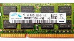 Модули памяти - Оперативная память 4Gb DDR3 Samsung…, 0