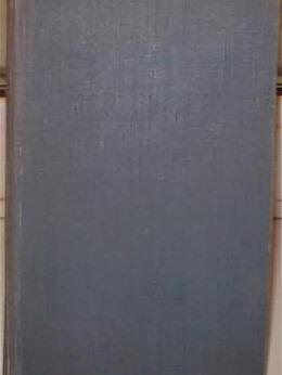 Прочее - Советский Союз. Краткая энциклопедия, 1965 г.,…, 0