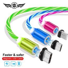 Зарядные устройства и адаптеры - Светящиеся магнитные кабели USB для зарядки…, 0