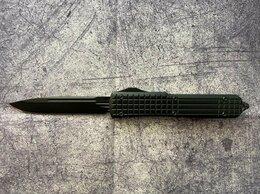 Ножи и мультитулы - Нож Microtech Ultratech MK2 DELTA drop point black, 0