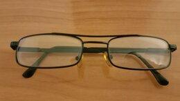 Очки и аксессуары - Очки фотохромные, 0