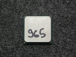 """Процессоры (CPU) - Процессор AMD Phenom II X4 965, (AM3 3.4GHz) """"!"""", 0"""