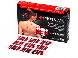 Кроссовки и кеды - Кросс тейпы BB CROSS TAPE™ 2,1 см x 2,7 см..., 0