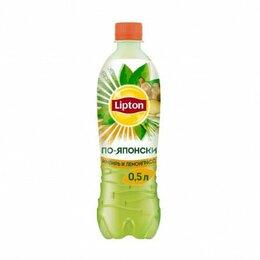 Ингредиенты для приготовления напитков - Чайный напиток Lipton имбирь  лемонграсс 0.5 л, 0
