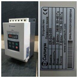 Производственно-техническое оборудование - Устройство плавного пуска EM-GJ3-055 (55 кВт, 110А) б/у, 0