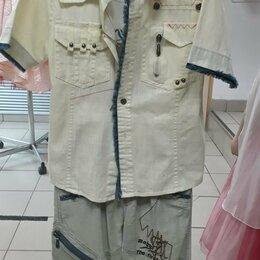 Комплекты - костюм для мальчика  3 предмета, 0