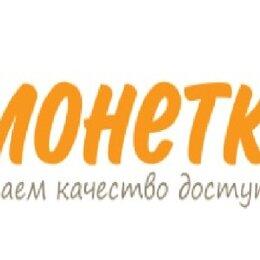 Уборщицы - Уборщик-ца (Уфа), 0