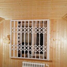 Сетки и решетки - Раздвижные решетки на окна, 0