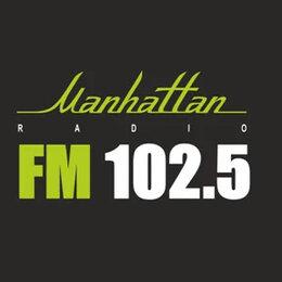 Музыкальные CD и аудиокассеты - Radio Manhattan, 0