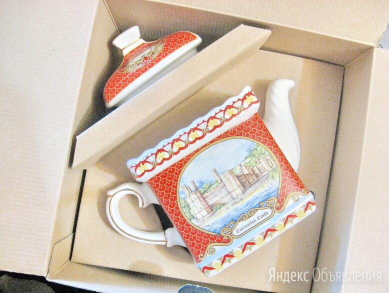 Чайник подарочный Англия фарфор середина 20 века новый по цене 6500₽ - Заварочные чайники, фото 0