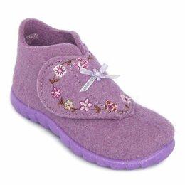 Велотренажеры - 9-00295-73 Суперфит (Superfit) Австрия Обувь детская/ботинки 22, 23, 25, 26, 0