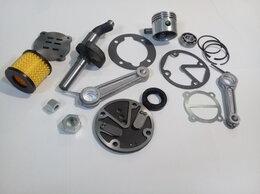 Для пневмоинструмента - Запчасти на компрессор Remeza (Aircast)  LB-30, 0