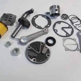 Аксессуары, запчасти и оснастка для пневмоинструмента - Запчасти на компрессор Remeza (Aircast)  LB-30, 0