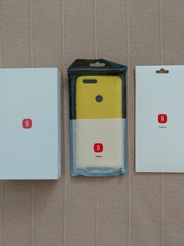 Мобильные телефоны - Яндекс Телефон, 0