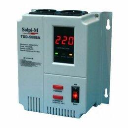 Стабилизаторы напряжения - Стабилизаторы напряжения 500 Вт (для котлов), 0