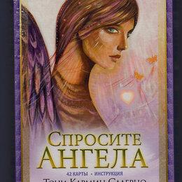 Астрология, магия, эзотерика - Тони Салерно. Спросите Ангела (42 карты + инструкция), 0
