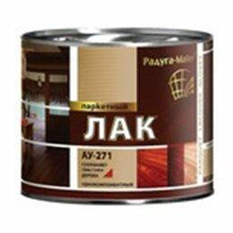 Лаки - Лак паркет 1,9кг МАТОВЫЙ бесцветный/6/Радуга, 0