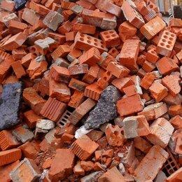 Строительные смеси и сыпучие материалы - Бой кирпича, 0