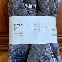 Домашняя одежда - Халат IKEA RYVEN  Мужской  махровый новый, M (на 50р.), 0