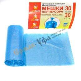 Мешки для мусора - Мешки для мусора ЭКОНОМ Уфа Пак 30л 30шт 5мкм синие, 0