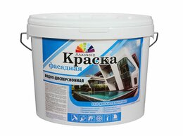 Краски - Краска фасадная водно-дисперсная PROF для…, 0