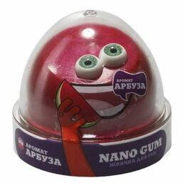 "Лепка - Пластилин для лепки ""Nano gum"", арбуз, 0"