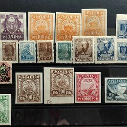 Марки - марки РСФСР отличная подборка чистых марок 1921-23 год, 0