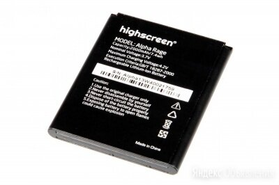 Аккумулятор для телефона Highscreen Alpha Rage по цене 200₽ - Аккумуляторы, фото 0