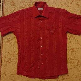 Рубашки - Мужские рубашки Slim Fit фирм Bossado и O*Stin, 0