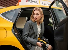 Водитель - Работа в такси , 0