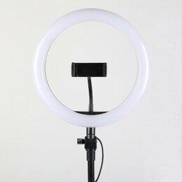 Фотовспышки - Световое кольцо (кольцевая лампа) на штативе 45 см, 0