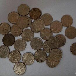 Монеты - Монеты СССР и России. Банкноты, 0