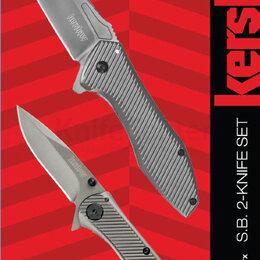 Наборы ножей - Набор из двух складных ножей KERSHAW 1320KITX, 0