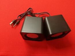 Компьютерная акустика - Колонки 2.0 Defender SPK 22 черные, 0