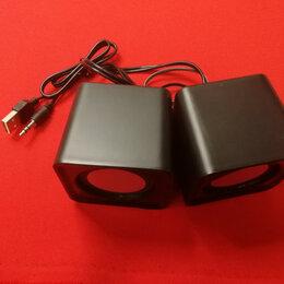 Наушники и Bluetooth-гарнитуры - Колонки 2.0 Defender SPK 22 черные, 0