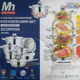 Наборы посуды для готовки - Набор посуды Millerhaus, 0