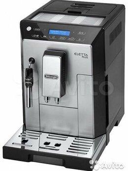 Кофеварки и кофемашины - Кофемашина delonghi ecam 44.624.S, 0