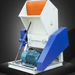 Производственно-техническое оборудование - Дробилка для пленки, мешков и бутылок, 0
