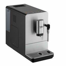 Кофеварки и кофемашины - Кофемашина автоматическая Beko CEG5311X, 0