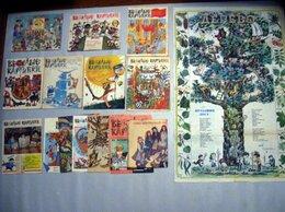 Журналы и газеты - Пакетом все журналы Веселые Картинки СССР с фото, 0