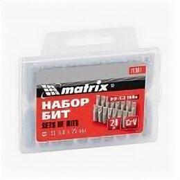 Для дрелей, шуруповертов и гайковертов - Набор бит Ph1-25мм сталь 45-20 в пласт. боксе MATRIX, 0