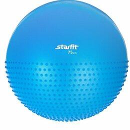 Настольные игры - Мяч гимнастический полумассажный (антивзрыв) 75 см, 0
